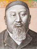 Porträt Abay Kunanbaev Lizenzfreie Stockfotos