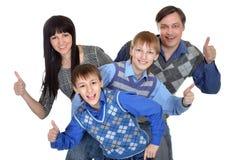 Porträt der netten Familie Lizenzfreie Stockfotografie