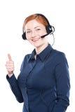 Porträt des glücklichen lächelnden netten Stütztelefonbetreibers Stockfoto