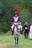 Porträt eines Cuirassier vom 5. Cuirassier-Regiment Stockfotografie