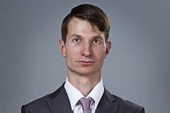 Porträt eines Geschäftsmannes Stockbild