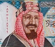 Porträt Saudi-Arabien Königs Saud Bin Abdulaziz auf 20 Riyals bankn Lizenzfreie Stockfotografie
