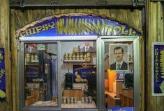 Porträt von Bashar Assad auf dem Markt in der Mitte von Damaskus Lizenzfreie Stockfotos