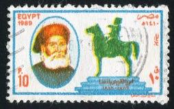 Porträt von Pasha lizenzfreies stockfoto