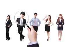 Porträts einer Gruppe Geschäftsleute Lizenzfreies Stockbild