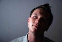 Portrait Lizenzfreies Stockfoto