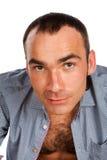 Portrait Stockbild