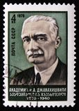 Portrait of academician A. Djavakhishvili, circa 1976. MOSCOW, RUSSIA - APRIL 2, 2017: A post stamp printed in USSR shows a portrait of academician A Stock Photos