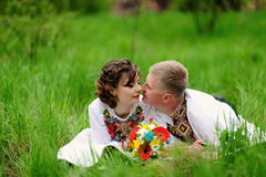 Portrait of affectionate couple Royalty Free Stock Photography