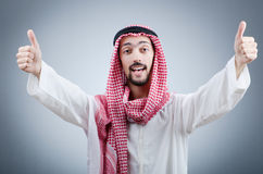 Portrait of  arab. Portrait of young arab on the white Royalty Free Stock Photos