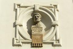 Portrait of the Greek philosopher Aristotle Stock Photo