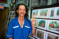 Portrait of the artist from Malacca Stock Photo