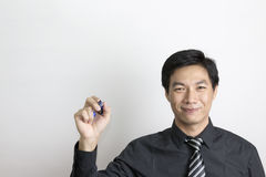 Portrait of Asian Businessman Royalty Free Stock Images