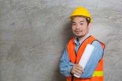 Portrait of asian technician Royalty Free Stock Photos