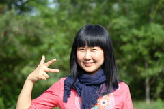 Portrait of Asian young women. In summer Stock Photos
