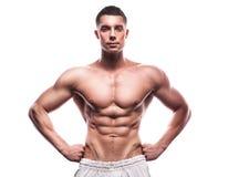 Portrait of athlete bodybuilder man Royalty Free Stock Image