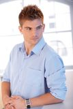 Portrait of attractive young man Royalty Free Stock Photos