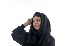 Portrait of a beautiful Arabian Woman wearing Hijab,. Muslim Woman wearing Hijab Stock Photos