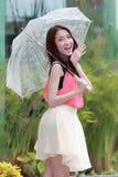 Portrait beautiful Asian Girl Stock Photo