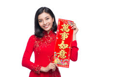 Portrait of a beautiful Asian woman on traditional festival cost Royalty Free Stock Image