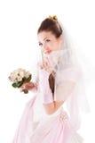 Portrait of beautiful bride. Wedding dress. Royalty Free Stock Photos