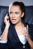 Portrait of beautiful business woman Stock Photography