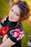 Portrait of beautiful girl on nature Royalty Free Stock Image