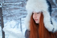 Portrait of beautiful girl in park Royalty Free Stock Photography