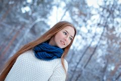 Portrait of beautiful girl in park Royalty Free Stock Images