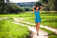 Portrait of the  beautiful  woman outdoors Royalty Free Stock Photography