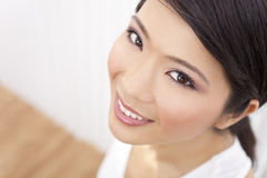 Portrait Beautiful Young Asian Chinese Woman Stock Image