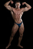 Portrait Of A Bodybuilder Isolate on Black Blackground Stock Photo