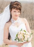 Portrait bride. Portrait beautiful bride outdoors in a forest Royalty Free Stock Image