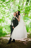 Portrait of the bride and groom in nature, happiness, family, relationships, youth, lifestyle Stock Photo