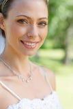 Portrait of bride smiling in garden Royalty Free Stock Photos