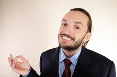Portrait of  business person Royalty Free Stock Image
