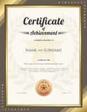 Portrait certificate of achievement template with gold border  Stock Images