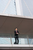 Portrait Of Chinese Businessman Outside Office Stock Image