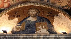 Portrait of Christ in Chora Church, istanbul Stock Photo