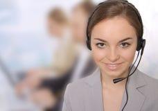 Portrait of customer service representatives. Group portrait of successful female customer service representatives Stock Photos