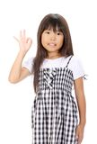 Portrait of cute little asian girl Royalty Free Stock Image