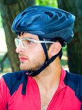 Portrait of cyclist Royalty Free Stock Photo