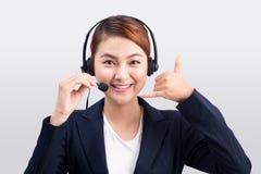 Portrait de beaux jeunes repres femelles asiatiques de service client photo libre de droits