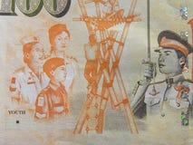 Portrait de la jeunesse sur 100 dollars de billet de banque de Singapour photos libres de droits