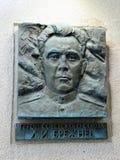 Portrait de Leonid Brezhnev à l'intérieur du mémorial image libre de droits