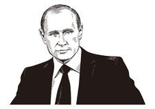 Portrait de Vladimir Putin illustration de vecteur