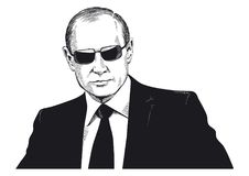 Portrait de Vladimir Putin illustration stock