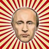 Portrait de Vladimir Putin, président de la Fédération de Russie Images stock