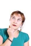 Portrait der jungen Frau u schauend Stockfotografie