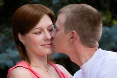 Portrait der Paare Lizenzfreie Stockfotos